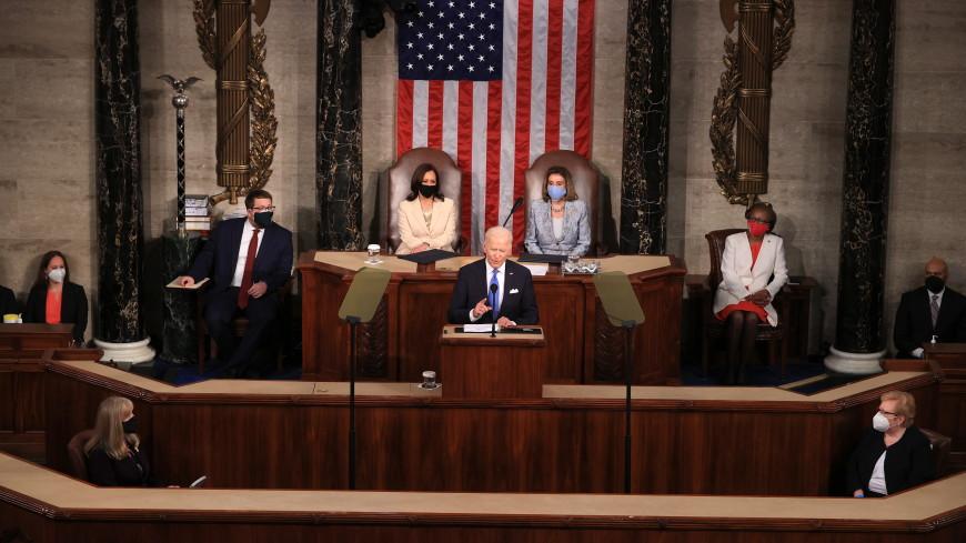 Новости в мире: выступление Байдена в Конгрессе и первый полный локдаун в Турции