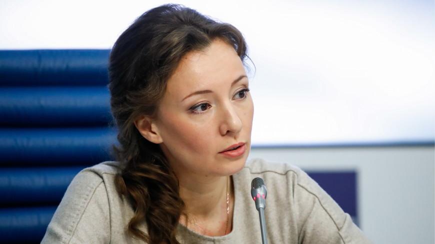 Трехзначный номер для обращений к детскому омбудсмену появится в России