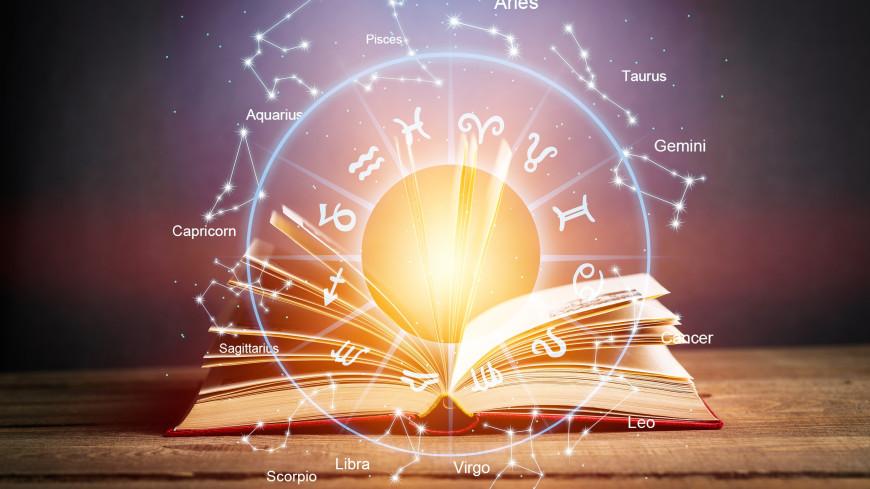 Самое время начать новую жизнь: гороскоп на понедельник, 12 апреля