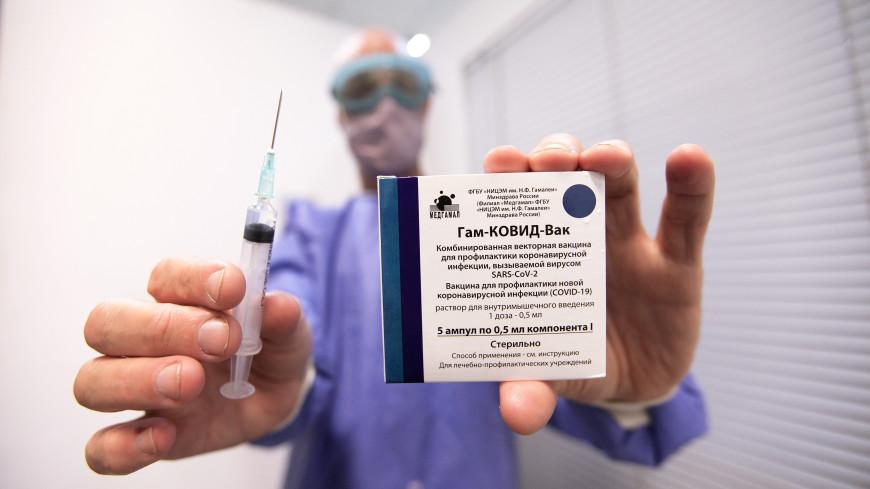 Вакцина «Спутник V» прошла первые испытания в Турции