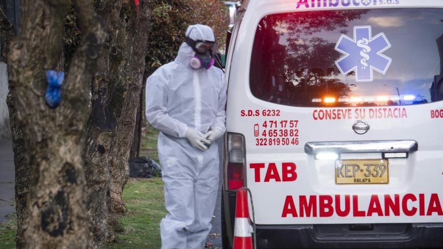 В Колумбии зафиксировали рекордное число смертей из-за коронавируса