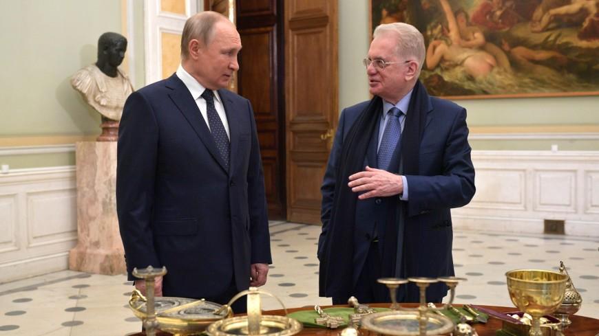 Путин передал Эрмитажу церковный набор из приданого дочери Александра II