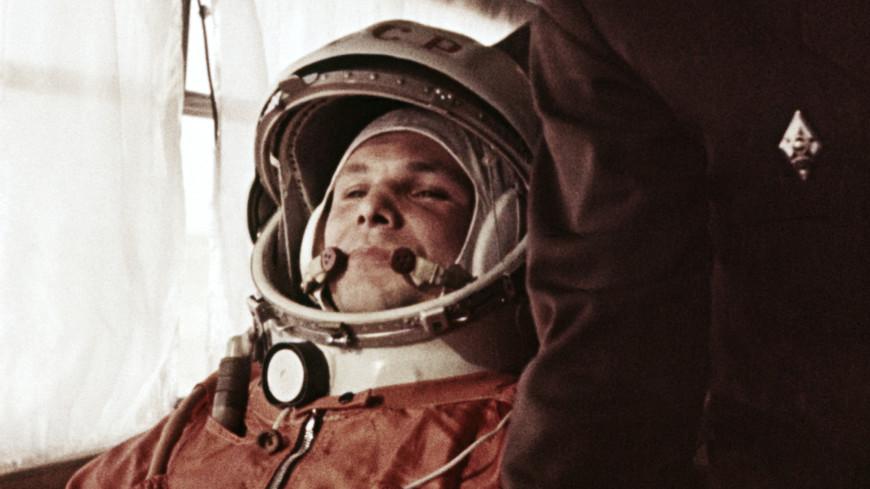 Почта Сербии представила специальнеое издание марок к 60-летию полета Гагарина в космос
