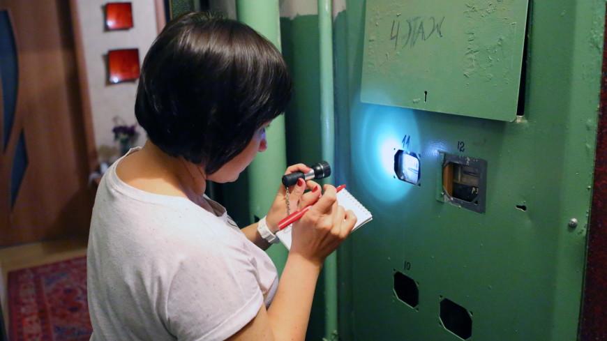 В Минэнерго не намерены вводить прогрессивную шкалу тарифов на электричество