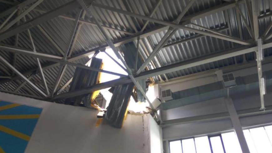 В Кирове частично обрушилась крыша спорткомплекса во время детских соревнований
