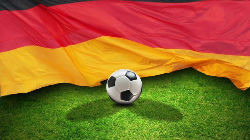 Германия проиграла в отборе чемпионата мира впервые за 20 лет