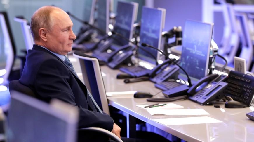 Путин и Мишустин ознакомились с работой координационного центра правительства России
