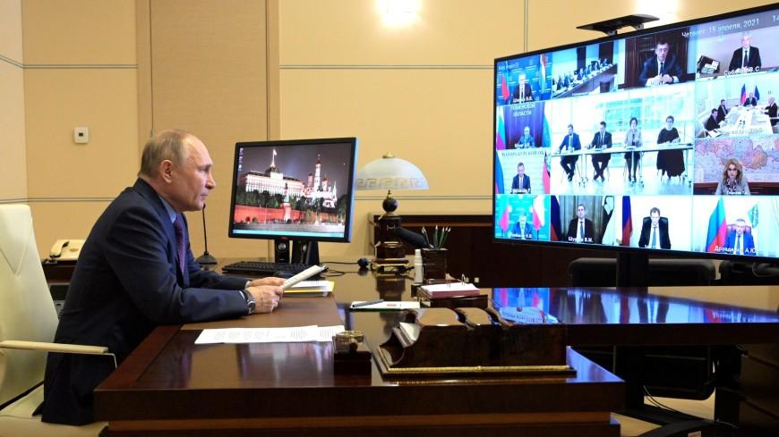 Путин призвал глав регионов «ножками пройти» по пути решения проблем в соцсфере
