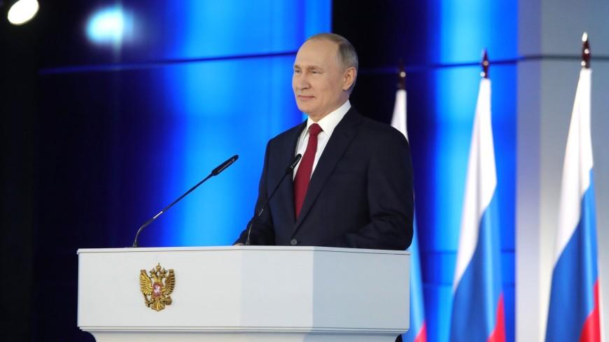 Маткапитал и льготная ипотека: что удалось реализовать из прошлогоднего послания Путина к парламенту