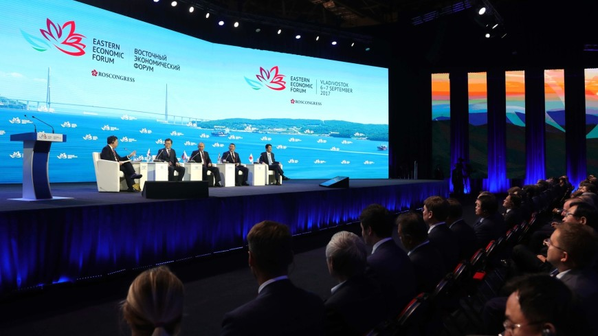 Оргкомитет ВЭФ-2021 обсудил подготовку к форуму
