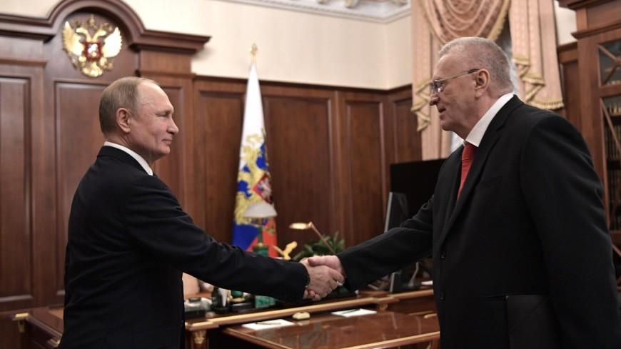 Путин наградил Жириновского орденом «За заслуги перед Отечеством» I степени