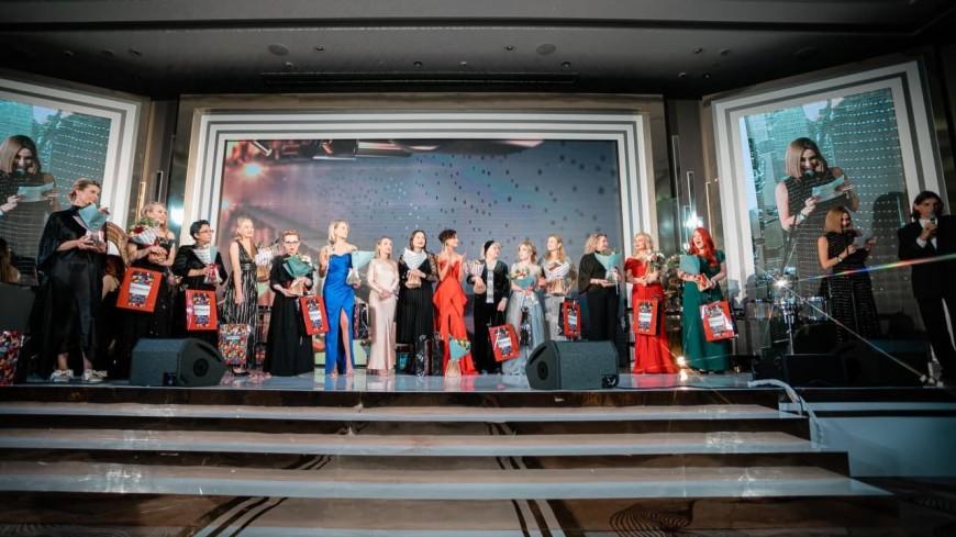 Торжественное награждение главных женщин в финале ежегодной бизнес-премии