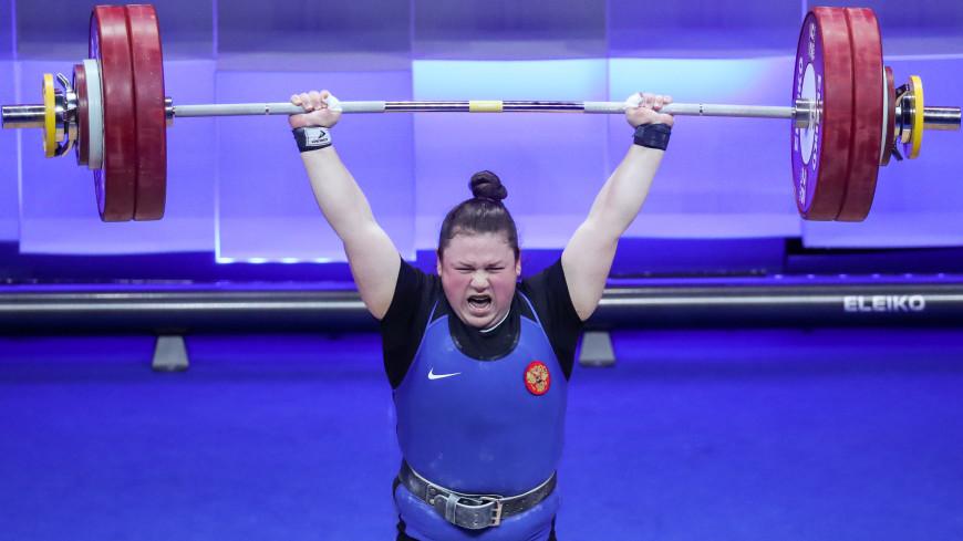 Россиянка Ахмерова стала чемпионкой Европы по тяжелой атлетике