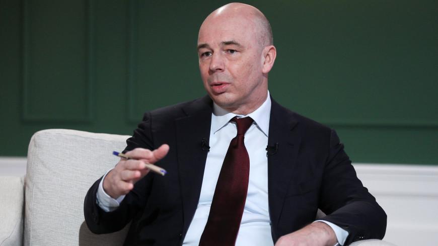 Силуанов оценил расходы на новые социальные инициативы Путина в 400 млрд руб. за два года