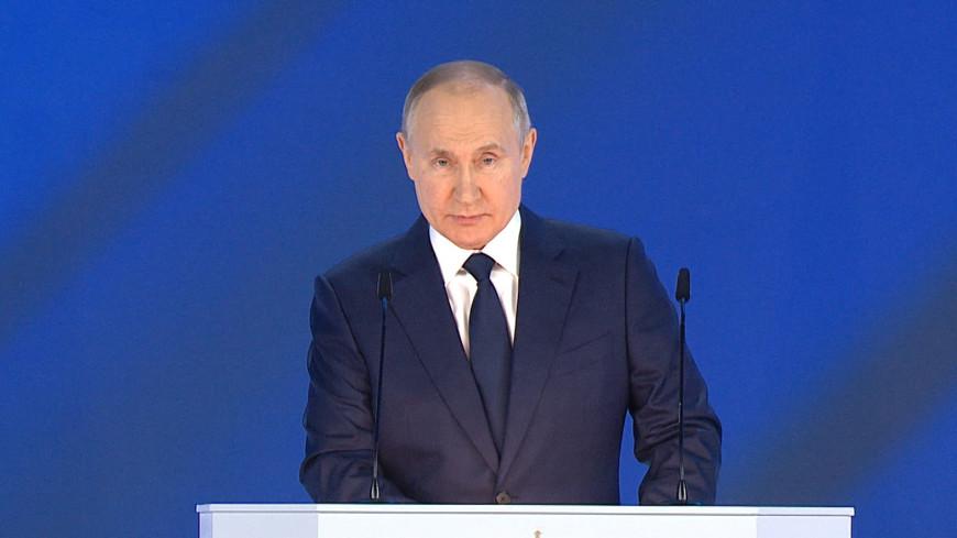 Владимир Путин начал обращение к Федеральному собранию