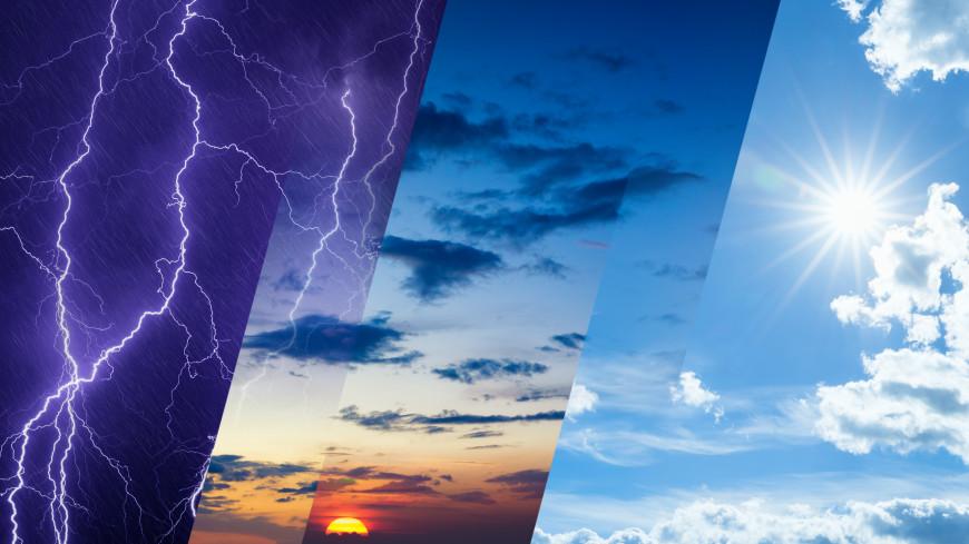 Погода в мире