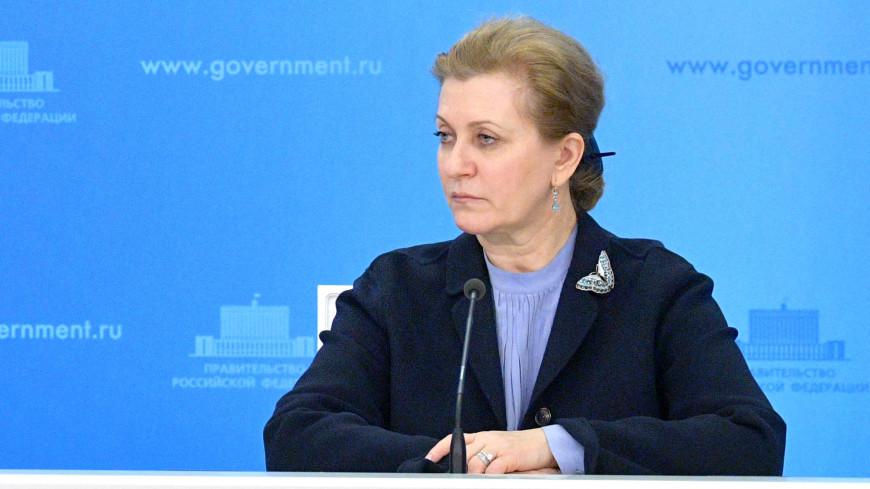 Попова объявила о выходе на плато ситуации с коронавирусом в России