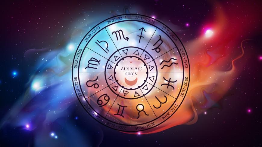 гороскоп 15