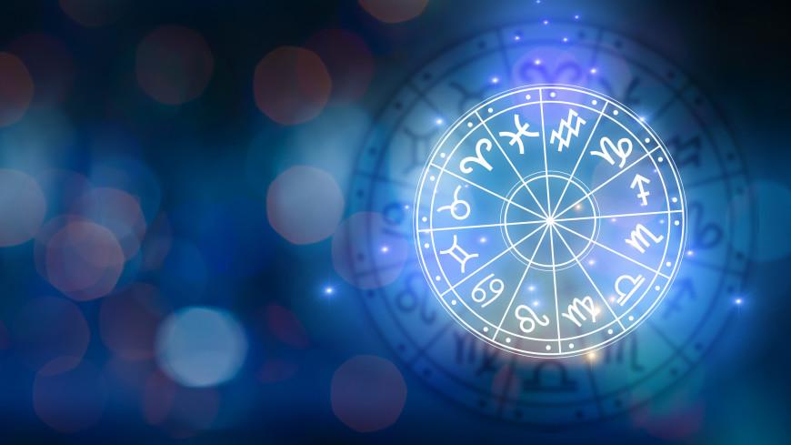 Гороскоп на воскресенье, 2 мая: день практичных и обстоятельных знаков