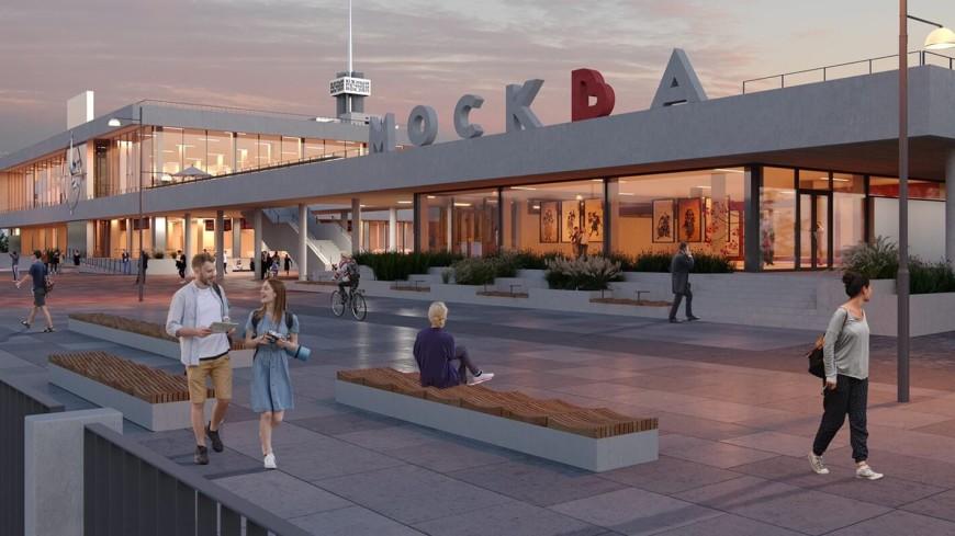 В Москве началась реконструкция Южного речного вокзала