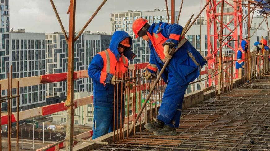 Власти Москвы готовы к постепенному снятию ограничений на въезд трудовых мигрантов