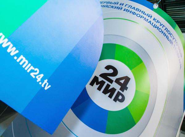 Ведущие операторы Беларуси включили телеканал «МИР 24» в свои сети вещания
