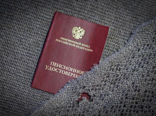 Только 30 % россиян хотят уйти на пенсию по достижении установленного законом срока