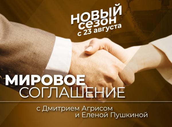 Судимы будете: почему судебные шоу так популярны на российском телевидении?