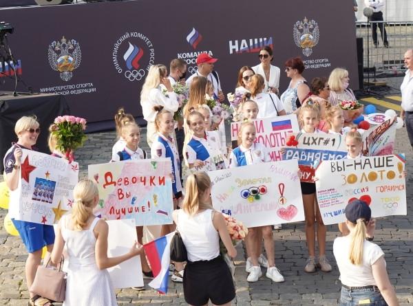 Чествование олимпийцев: праздничная церемония на Красной площади (ФОТО)