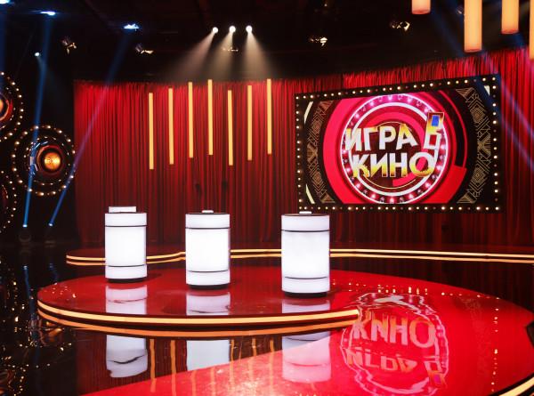 «Игра в кино» на телеканале «МИР»: какие сюрпризы ждут телезрителей в новом сезоне?