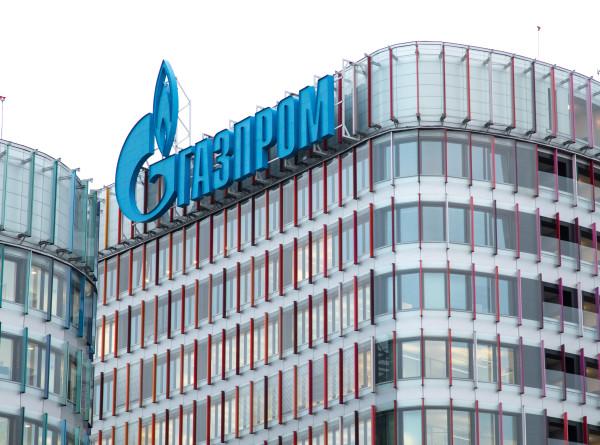 «Газпром» сократил транзит газа в подземные хранилища Европы