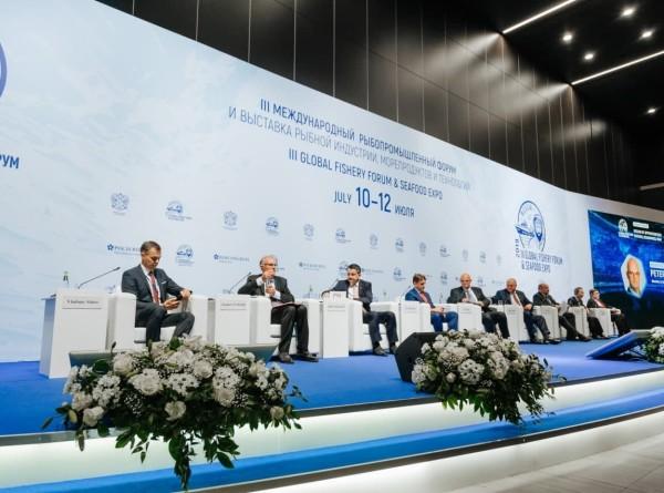 IV Международный рыбопромышленный форум и выставка рыбной индустрии состоятся в сентябре