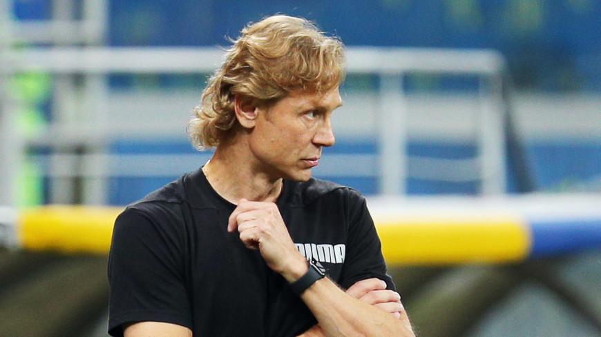 Валерий Карпин покинул пост главного тренера «Ростова»