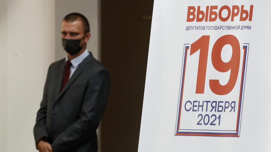 Россия пригласила международных наблюдателей на выборы в Госдуму