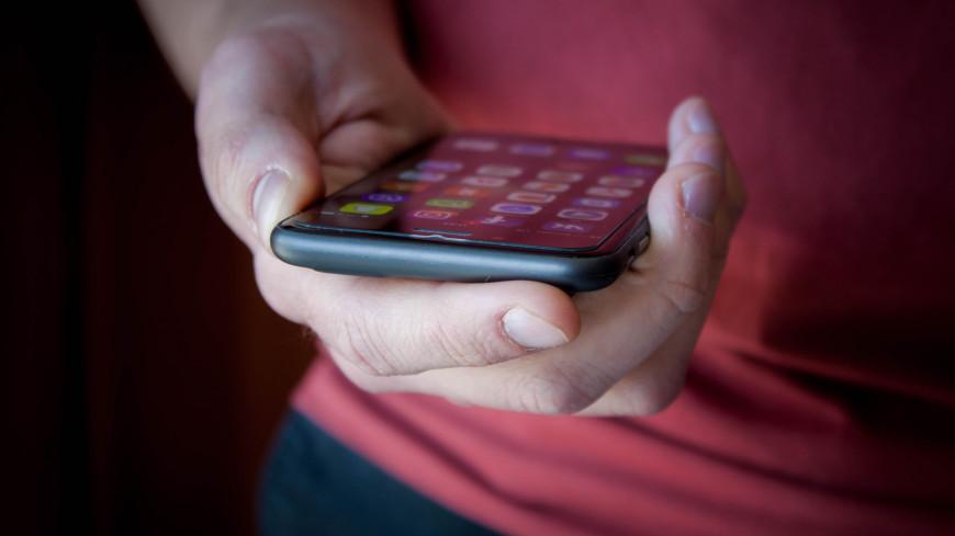 Россиянам рассказали, как быстро очистить память в смартфоне