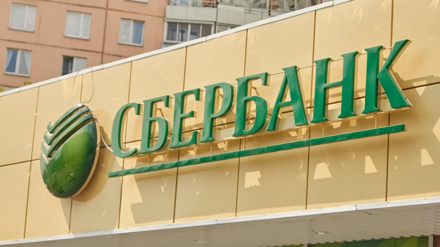 Кассира Сбербанка задержали за кражу 12 млн рублей в Москве