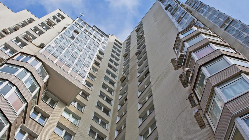 В России снизились цены на жилье