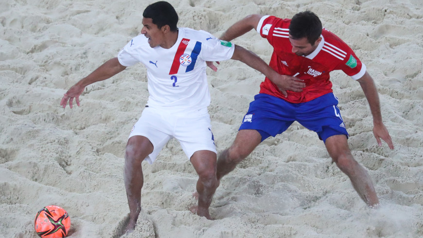 Сборная России победила команду из Парагвая на чемпионате мира по пляжному футболу