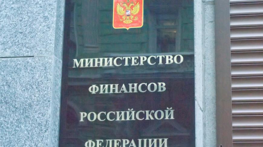 Минфин РФ предлагает перераспределить доходы от акцизов на алкоголь