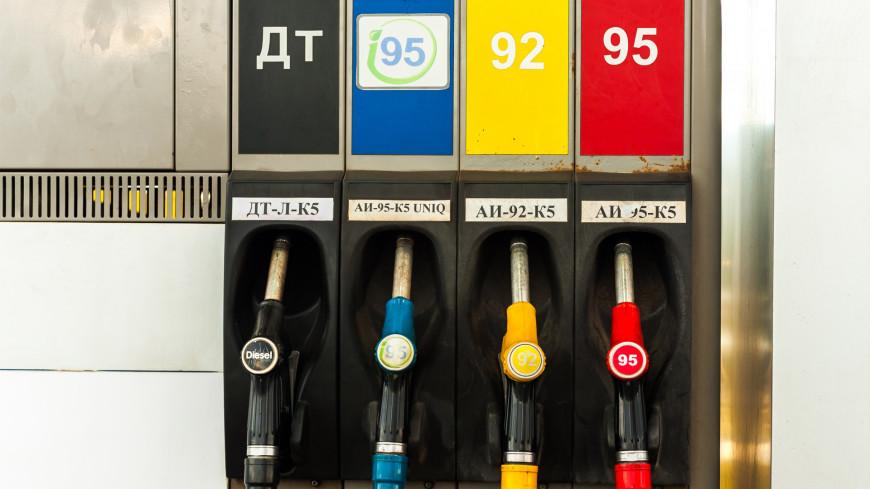 Биржевая цена бензина Аи-92 в России бьет рекорды второй день подряд