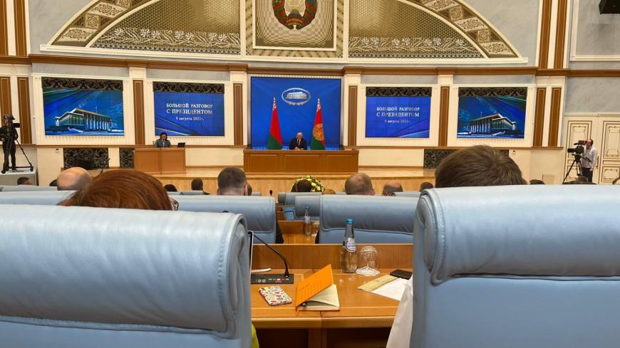 Лукашенко: События прошлого года подтолкнули Беларусь и Россию к более активному сотрудничеству
