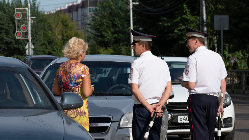 Российские автолюбители смогут с сентября обжаловать штрафы ГИБДД в электронном виде