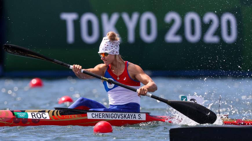 Российская байдарочница Черниговская вышла в полуфинал Олимпиады в Токио
