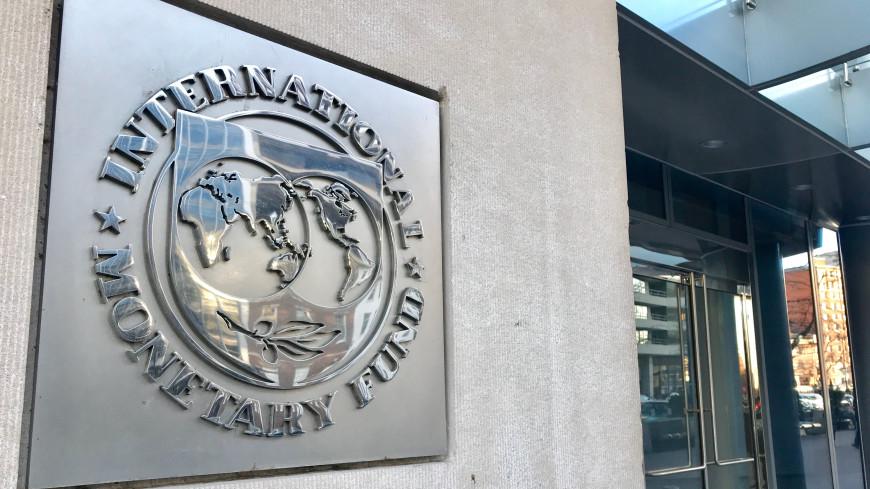 МВФ выделил рекордные $650 млрд на восстановление мировой экономики