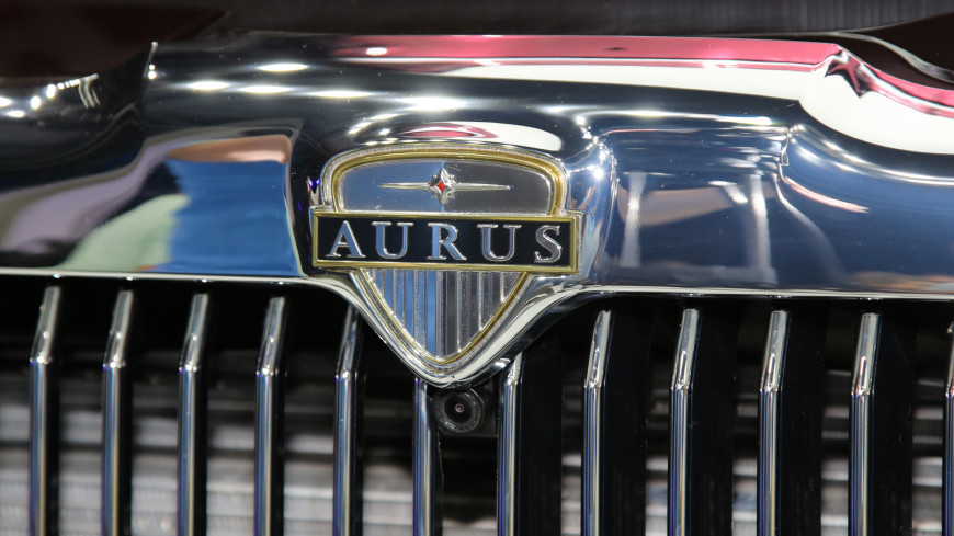 На ВЭФ-2021 покажут работающий на водородном топливе Aurus