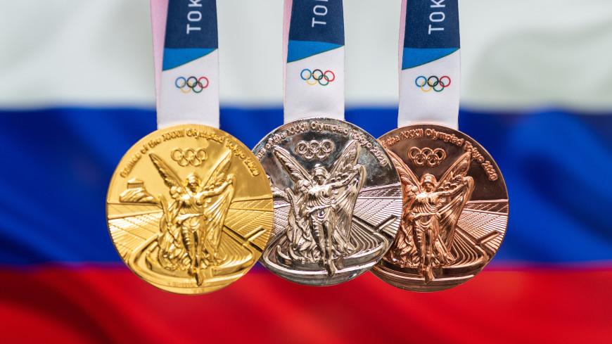 Сборная России заняла пятое место в медальном зачете Олимпийских игр – 2020