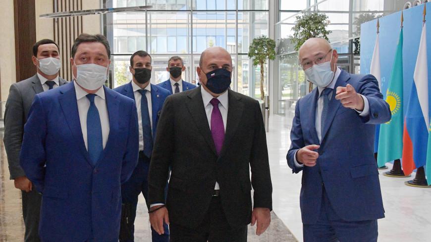 Мишустин: Товарооборот России и Казахстана к концу года может составить $20 млрд