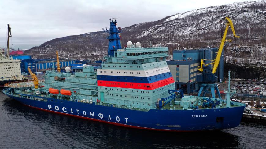Атомный ледокол «Арктика» встал на плановый ремонт в Кронштадте