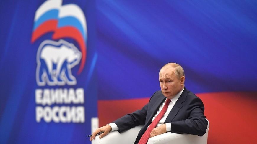 Путин назвал программу «Единой России» народной