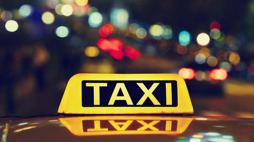 Свободные от COVID-19 такси стали работать в Сочи